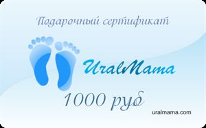 Изображение Подарочный сертификат на сумму 1000 рублей
