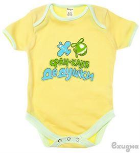 """Image de Bodi bébé """"fan club Grandpa"""" jaune / salade"""