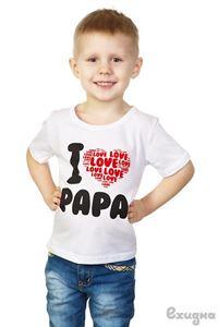 """Изображение Футболка детская """"I love papa"""" белая"""