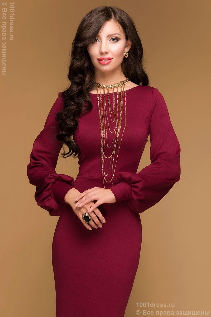 UralMama.com - женская одежда, на все случаи жизни.. Kleid DSP-215 ...