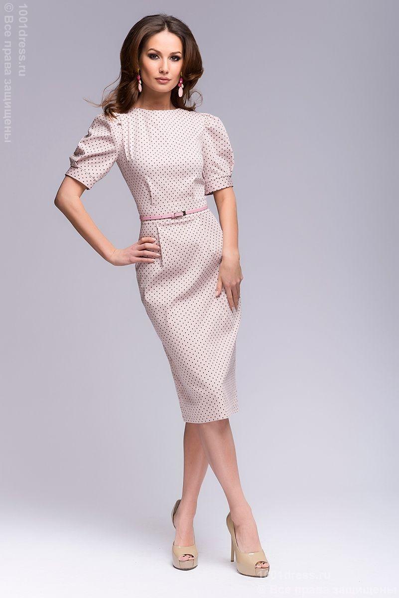 Как расширить короткие рукава на платье