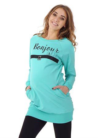 """Изображение Толстовка """"Спорт"""" для беременных и кормящих; цвет: ментол"""