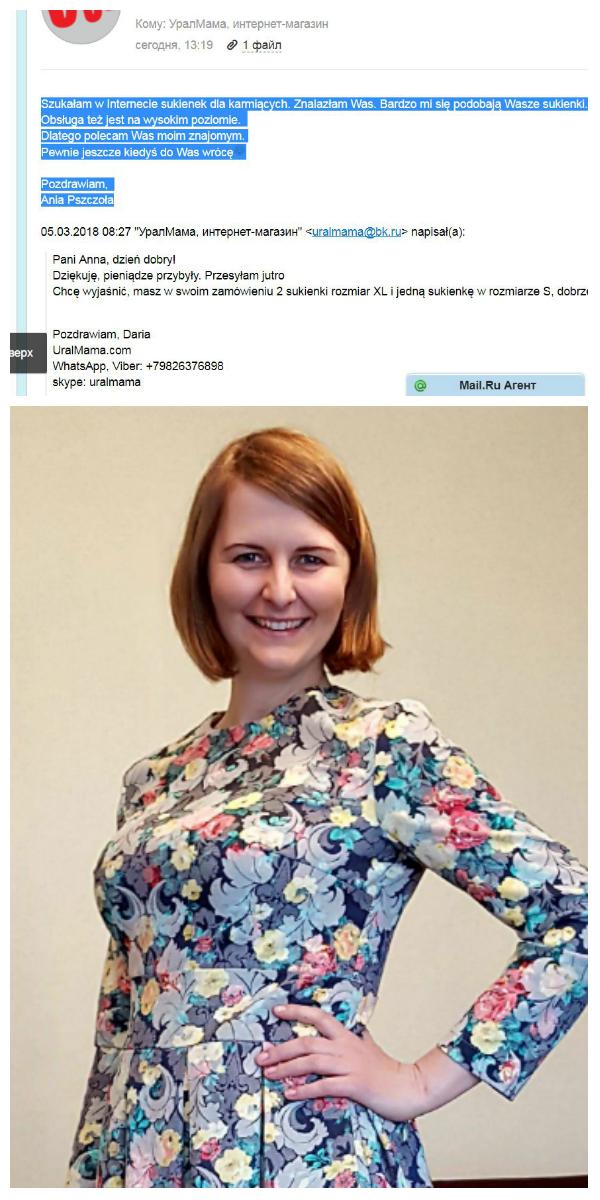 """Anna (Poland): """"Szukałam w Internecie sukienek dla karmiących. Znalazłam Was. Bardzo mi się podobają Wasze sukienki. Obsługa też jest na wysokim poziomie.  Dlatego polecam Was moim znajomym. Pewnie jeszcze kiedyś do Was wrócę☺"""""""