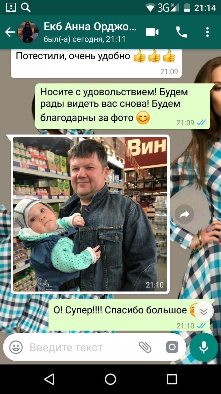 """Анна (Екатеринбург): """"Потестили рюкзак, очень удобно!)"""""""