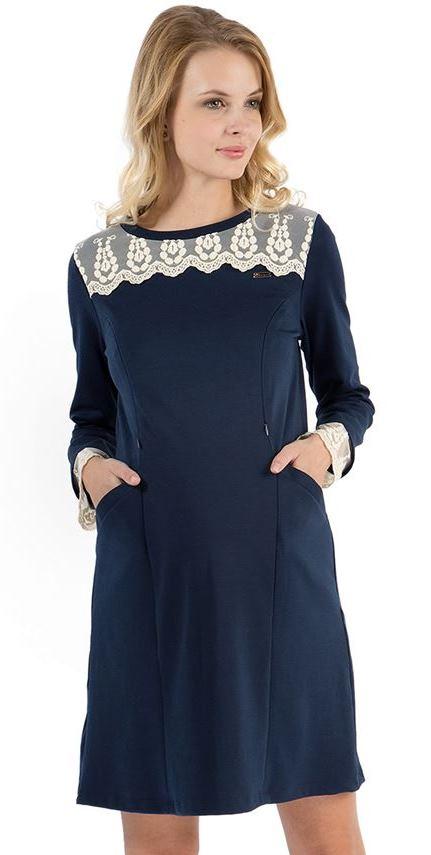 UralMama.com одежда для беременных и кормящих ILoveMum в ... a0791667816