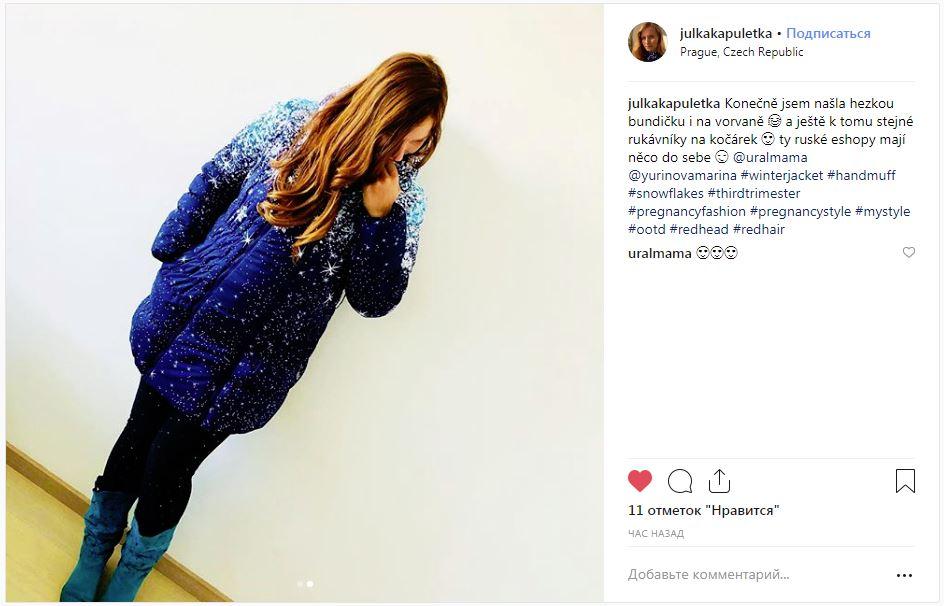 """Julia (Czech Republic) : """" Konečně jsem našla hezkou bundičku i na vorvaně 😂 a ještě k tomu stejné rukávníky na kočárek 😍 ty ruské eshopy mají něco do sebe 😏"""""""