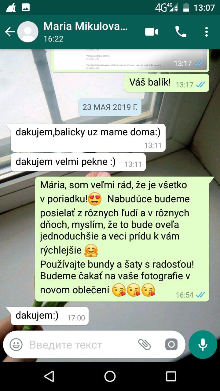 июнь 2019 Maria (Slovakia)