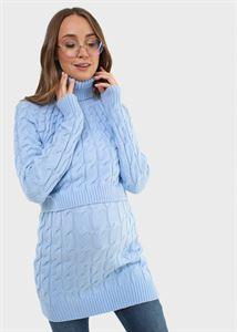 """Изображение Джемпер """"Джес"""" для беременных и кормящих; цвет: голубой"""